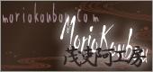 和柄革製品販売 和装レザーの茂吏阿工房(MorioKoubou) - レザーウォレットキーケース等 -