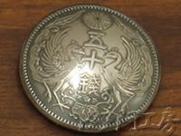 本物鳳凰五十銭コンチョ 鳳凰面(銀720:銅280 / 約22mm)