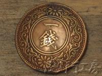 本物桐一銭青銅貨コンチョ 一銭面(銅950:錫40:亜鉛10 約21mm)