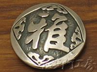 雅コンチョ(SV925 / 約24mm)