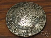本物龍一圓コンチョ 龍面(銀900:銅100 / 約38mm)