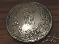 本物龍一圓コンチョ 一圓面(銀900:銅100 / 約38mm)