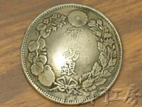 レプリカ貿易銀コンチョ(約38mm)