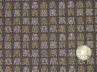 n12 裂地 百壽文錦 (紫) 正絹
